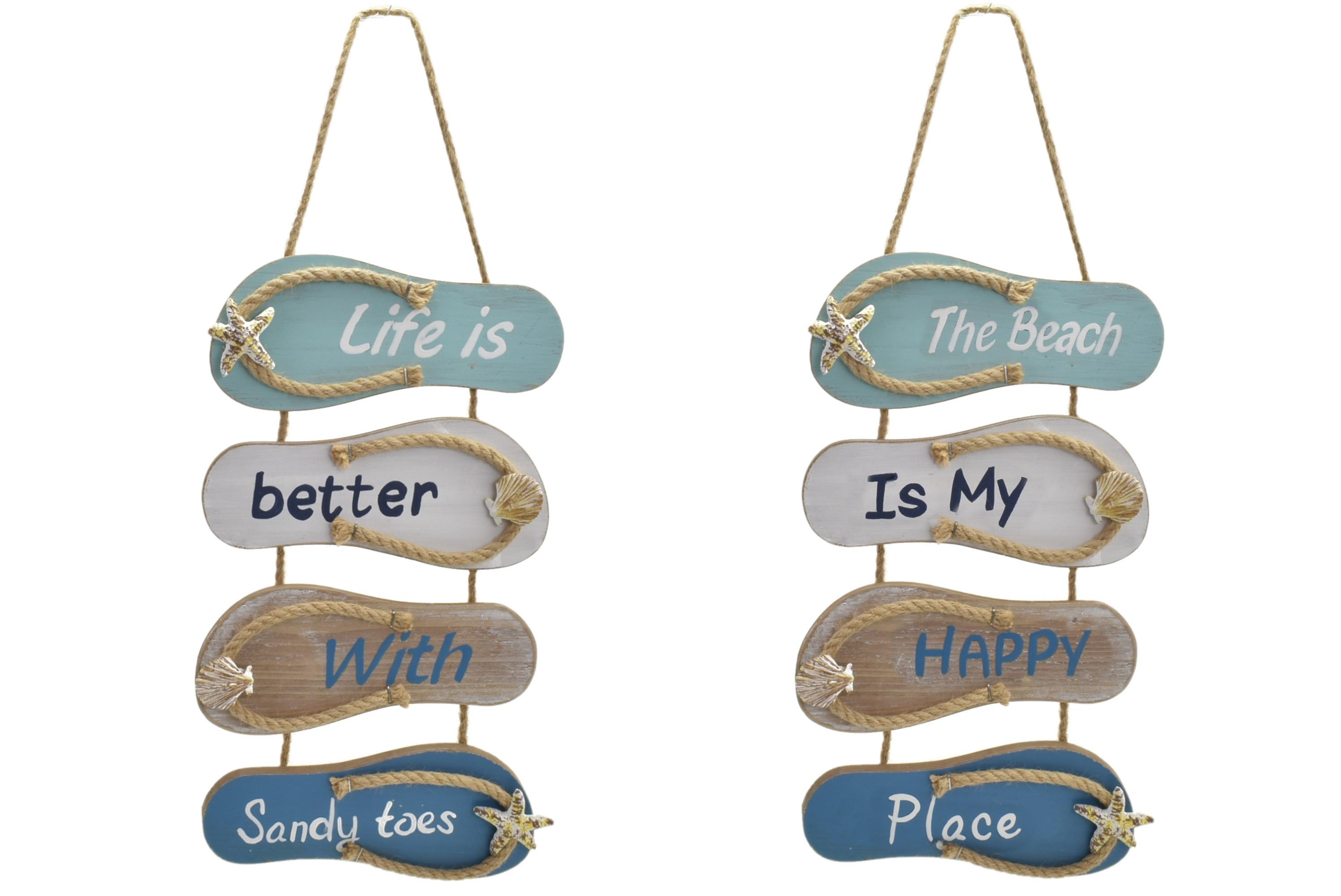 55cm Wooden 4 Flip Flop Hanging Sign 2 Assorted Designs