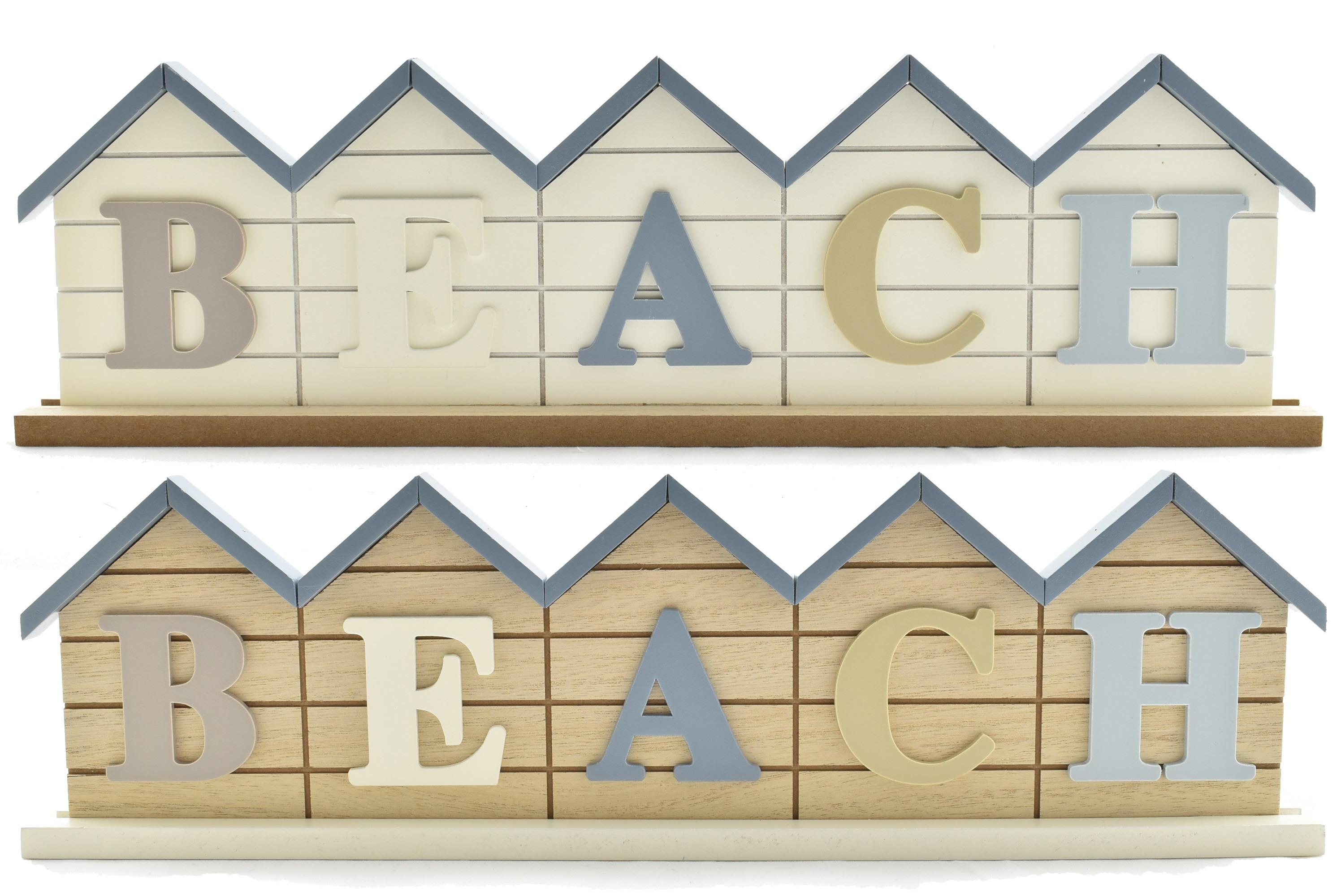 Beach Huts Wooden Ornament